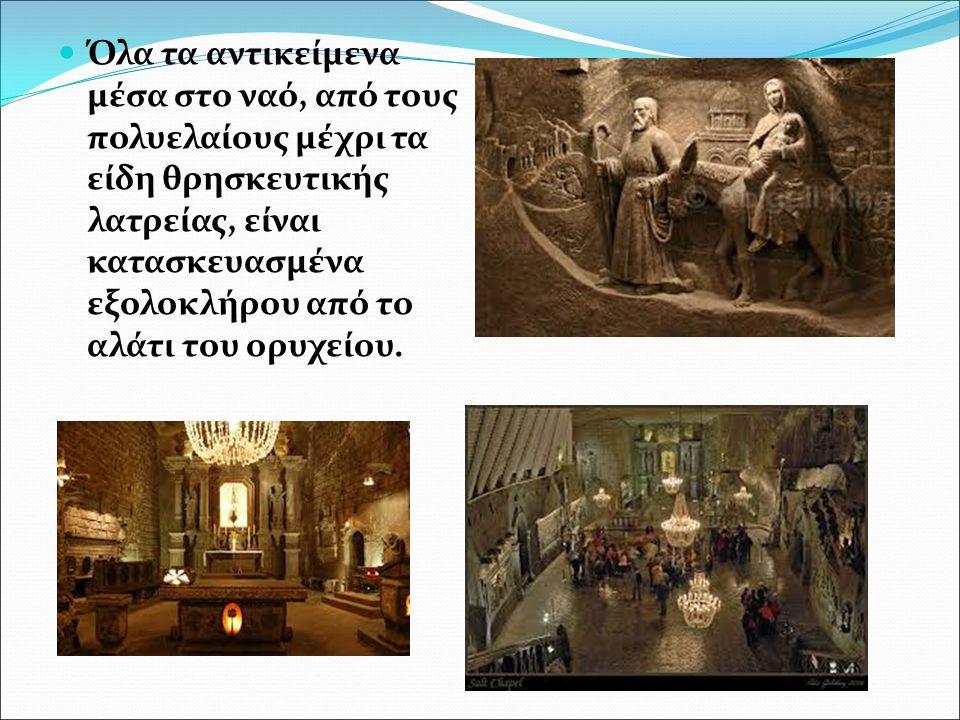 Υπήρχαν αναπαραστάσεις της ζωής και της εργασίας των πρώτων αλατορύχων, αλλά και η εκθαμβωτική εκκλησία της Saint Kinga (101 μ. βάθος), στην οποία ακό