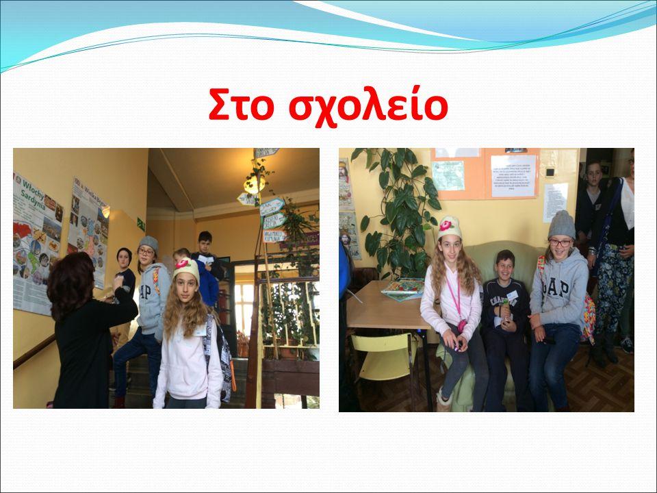 στο γυμναστήριο Στις 12:30 παίξαμε διάφορα παιχνίδια στο γυμναστήριο του σχολείου.