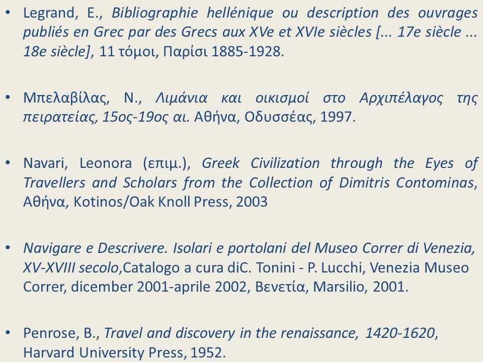 Legrand, E., Bibliographie hellénique ou description des ouvrages publiés en Grec par des Grecs aux XVe et XVIe siècles [... 17e siècle... 18e siècle]