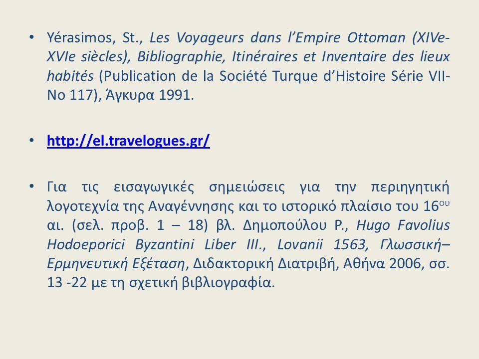 Yérasimos, St., Les Voyageurs dans l'Empire Ottoman (XIVe- XVIe siècles), Bibliographie, Itinéraires et Inventaire des lieux habités (Publication de l