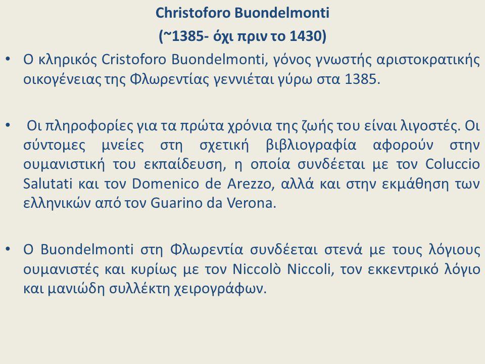 Christoforo Buondelmonti (~1385- όχι πριν το 1430) Ο κληρικός Cristoforo Buondelmonti, γόνος γνωστής αριστοκρατικής οικογένειας της Φλωρεντίας γεννιέτ
