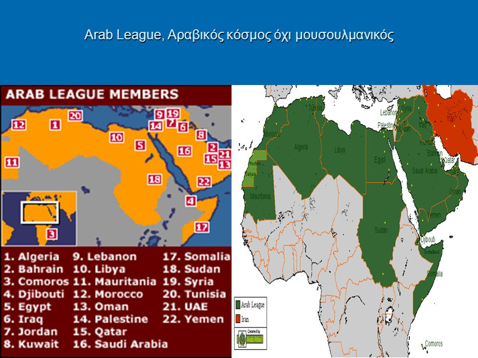 Η μερική απόσυρση των Ηνωμένων Πολιτειών από την περιοχή και ο ανταγωνισμός των περιφερειακών δυνάμεων: Ισραήλ, Σ.