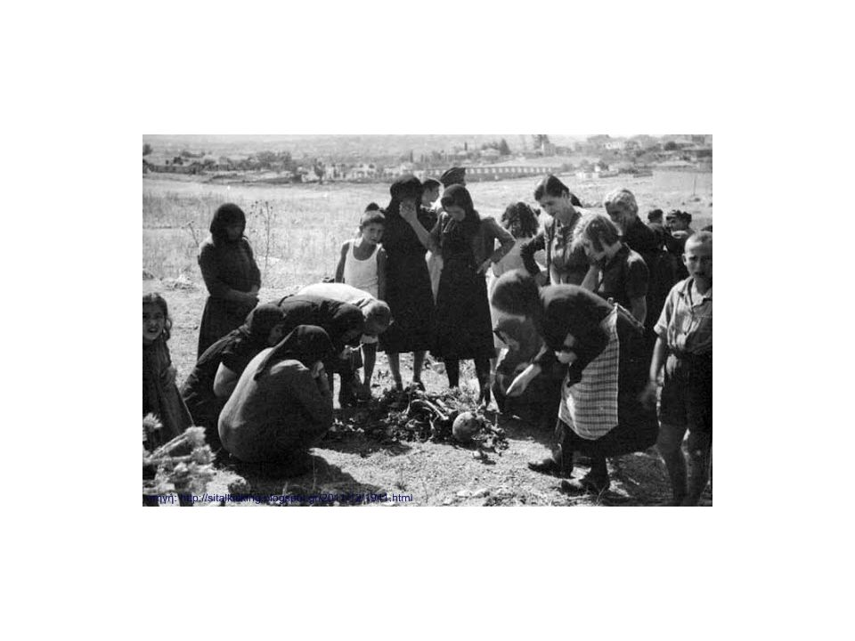 Άγρια καταστολή ως την Άνοιξη του 1942. Διάλυση των ένοπλων σωμάτων και καταστροφή χωριών. Πάνω από 2.000 θύματα.
