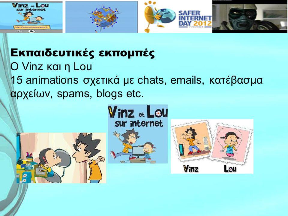 Τρόποι δράσης Εγκατάσταση ειδικών προγραμμάτων παρακολούθησης και επιτήρησης πλοήγησης στον Η/Υ Έλεγχος του ιστορικού του προγράμματος πλοήγησης Αποφυγή της χρήσης Η/Υ σε παιδιά χωρίς την παρουσία ενηλίκου Καθοδήγηση των παιδιών να μη δίνουν προσωπικές πληροφορίες και να μη συναντούν άτομα που γνώρισαν στο διαδίκτυο Προβολή ενημερωτικών βίντεο Διεξαγωγή Συζήτησης