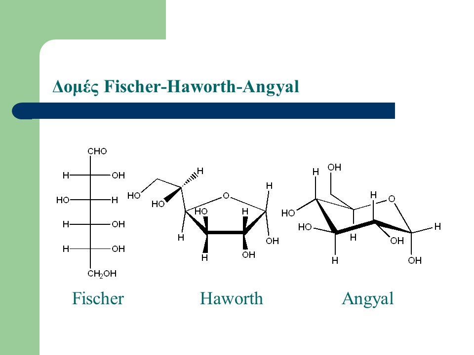 Δομές Fischer-Haworth-Angyal Fischer Haworth Angyal