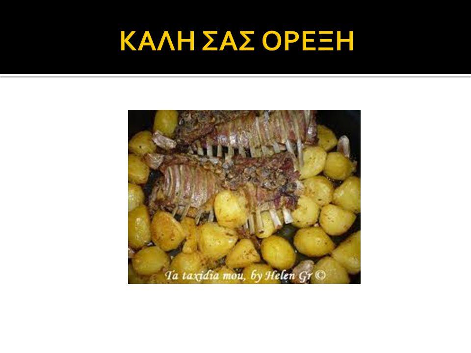  Συνταγή http://www.aegeanshop.gr http://www.aegeanshop.gr  Φούρνος Ο πατέρας μου