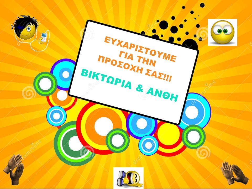 ΒΙΒΛΙΟΓΡΑΦΙΑ http://spirossoulis.com/ta-pio- paraxena-spitia-ston-kosmo/