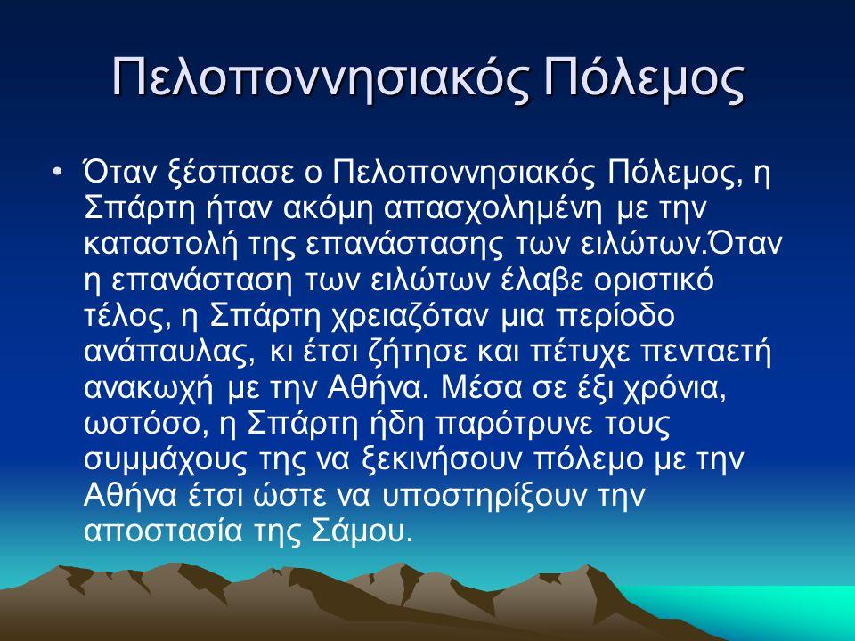 4ος αιώνας π.Χ.