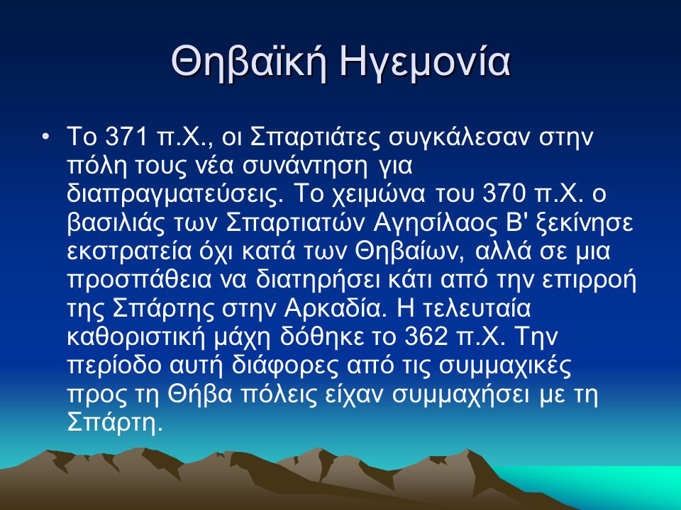 3ος αιώνας π.Χ.