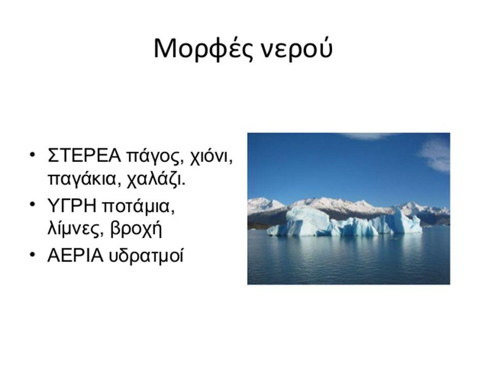 ΟΟΟΟΙΚΟΝΟΜΙΑ
