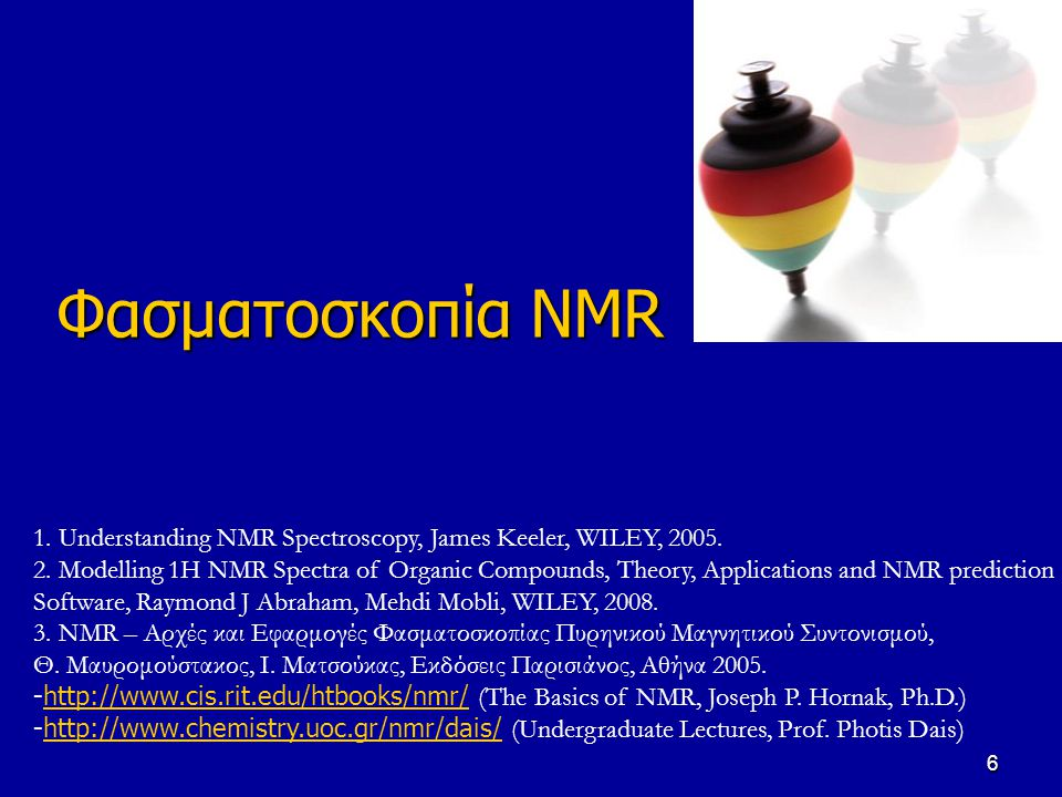 6 Φασματοσκοπία NMR 1.Understanding NMR Spectroscopy, James Keeler, WILEY, 2005.