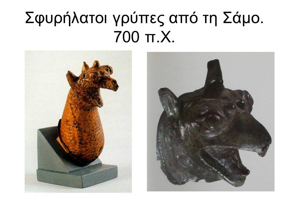 Ελληνικές σειρήνες από την Ολυμπία. Γεωμετρική και πρώιμη ανατολίζουσα.