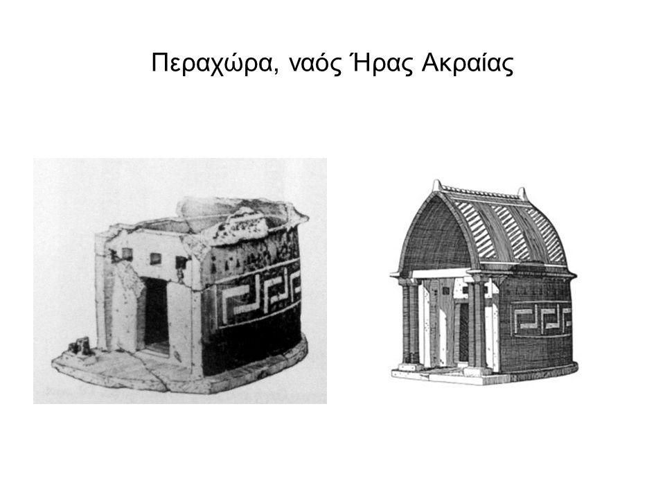 Περαχώρα, ναός Ήρας Ακραίας