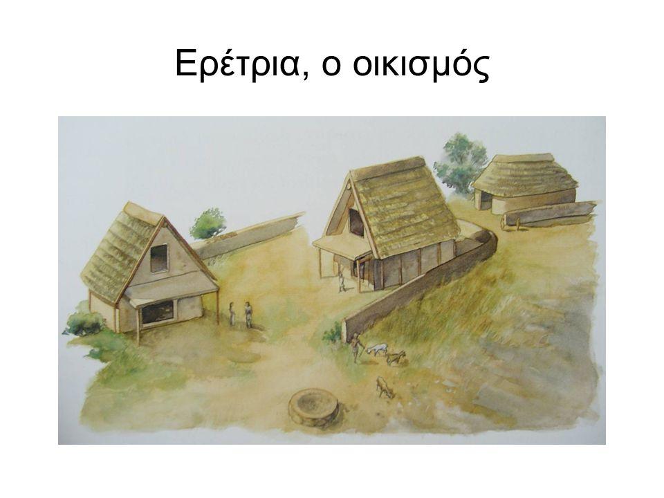 Ερέτρια, ο οικισμός
