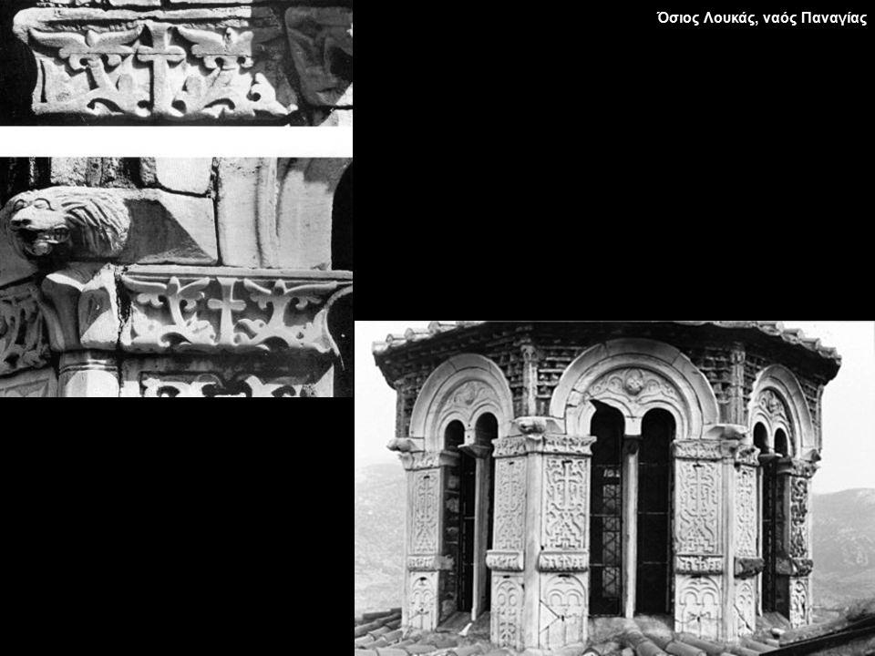 Όσιος Λουκάς, ναός Παναγίας