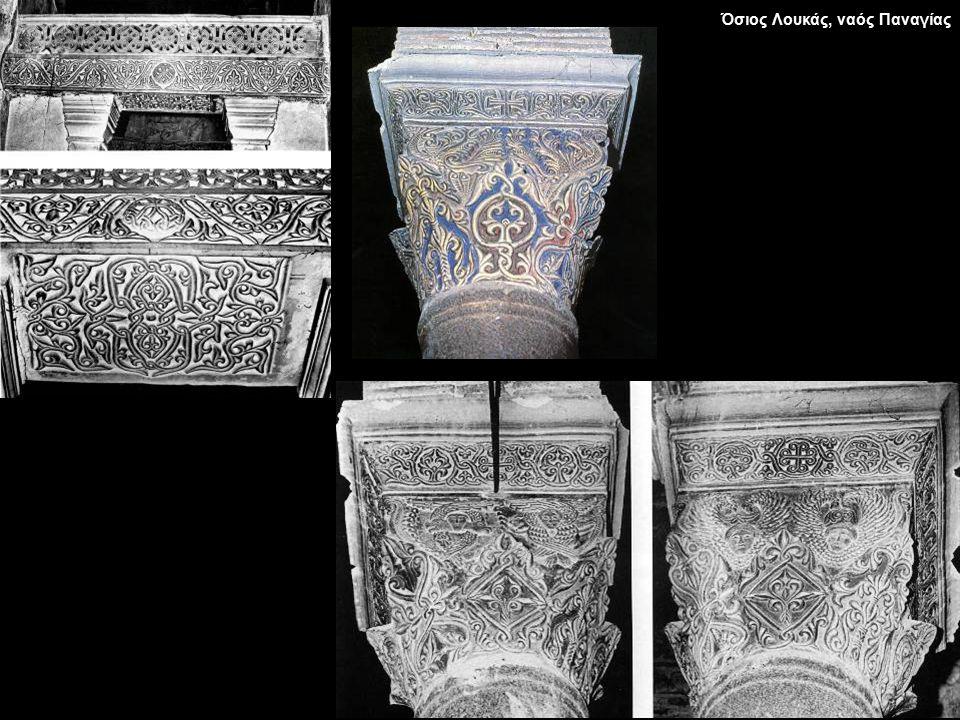 Θεσσαλονίκη, Παναγία Χαλκέων, ανώφλι βασιλείου πύλης