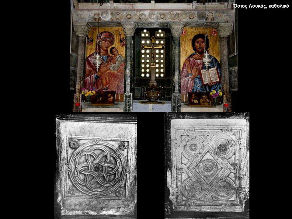 Παλαιό καθολικό μονής Ξενοφώντος, τέμπλο