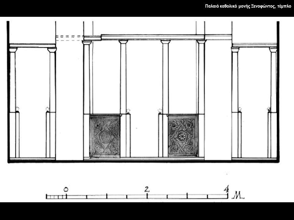 Παλαιό καθολικό μονής Ξενοφώντος, θωράκια τέμπλου