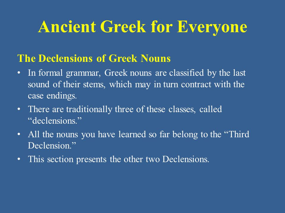 Ancient Greek for Everyone From Unit 3: Building a Greek Noun The Neuter Law: two rules apply to all neuter words in Greek.