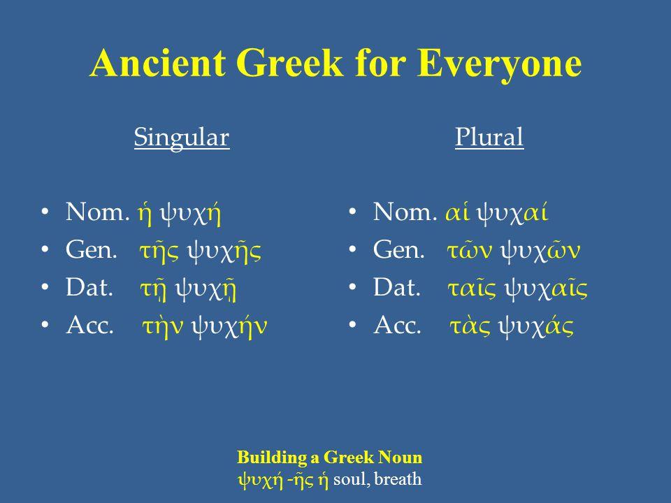 Ancient Greek for Everyone Singular Nom.τὸ ἔργον Gen.
