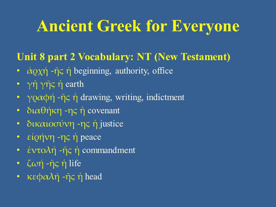 Ancient Greek for Everyone Singular Nom.ἡ ἀλήθεια Gen.