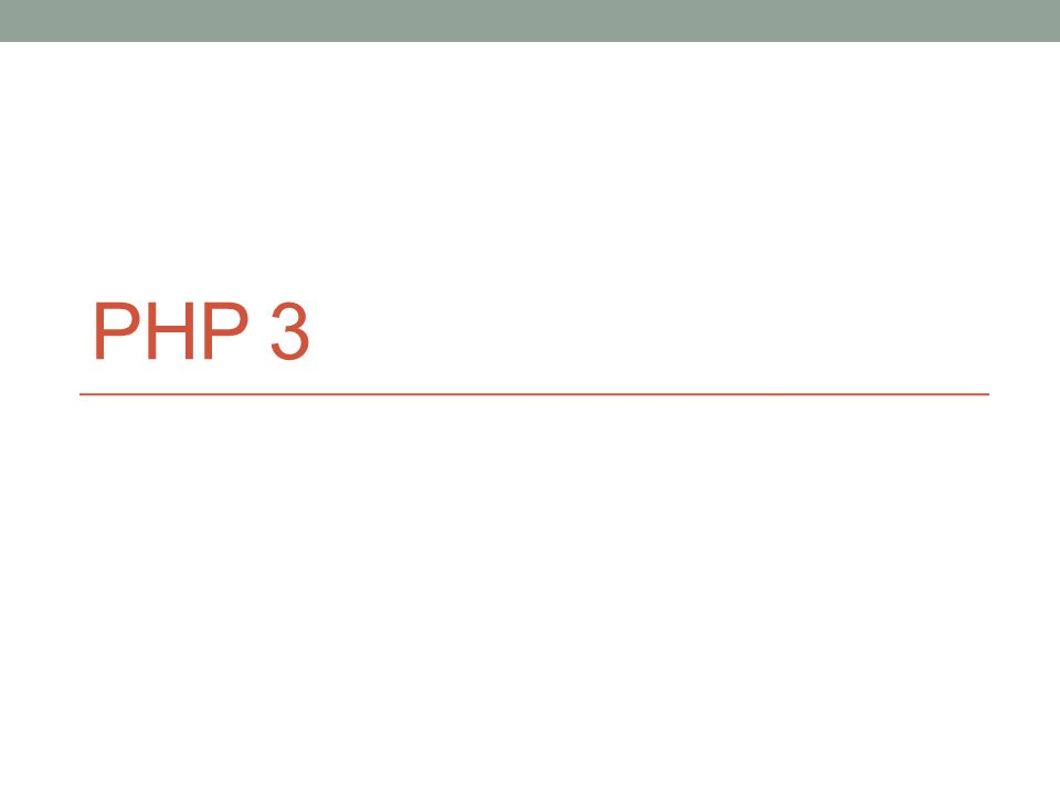 PHP 3
