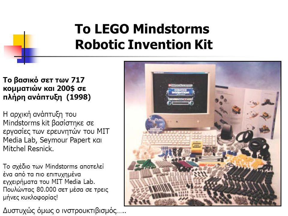 Το βασικό σετ των 717 κομματιών και 200$ σε πλήρη ανάπτυξη (1998) Η αρχική ανάπτυξη του Mindstorms kit βασίστηκε σε εργασίες των ερευνητών του MIT Media Lab, Seymour Papert και Mitchel Resnick.