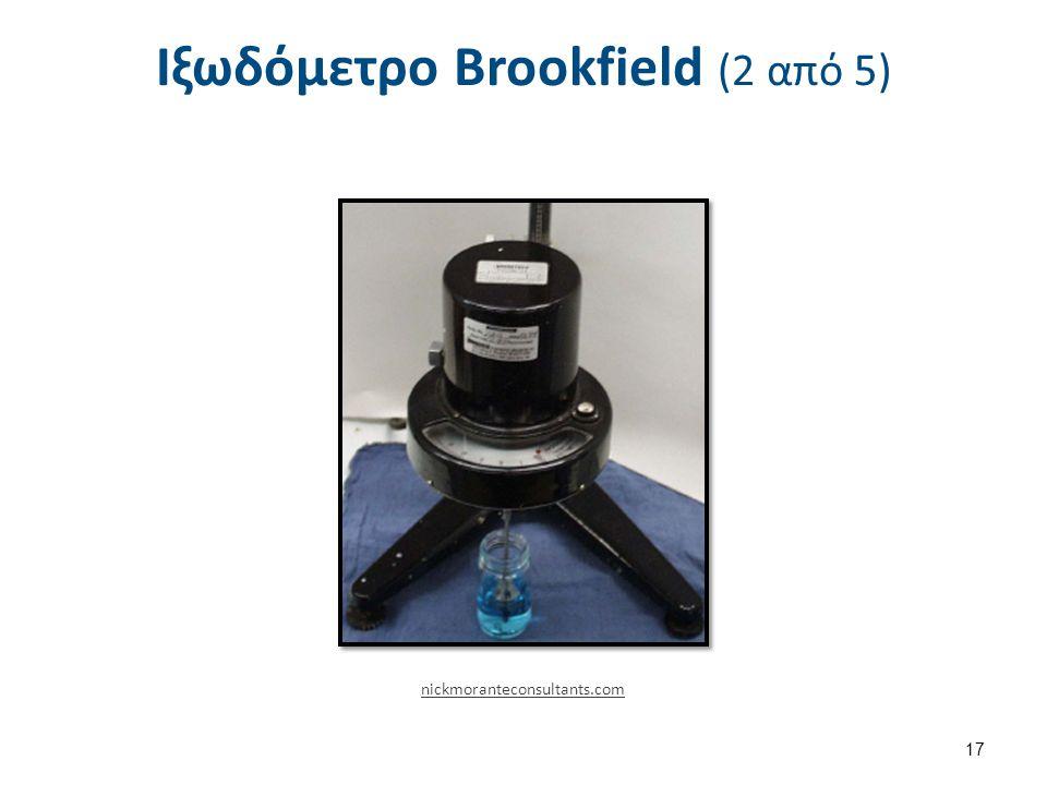 Ιξωδόμετρο Brookfield (2 από 5) 17 nickmoranteconsultants.com