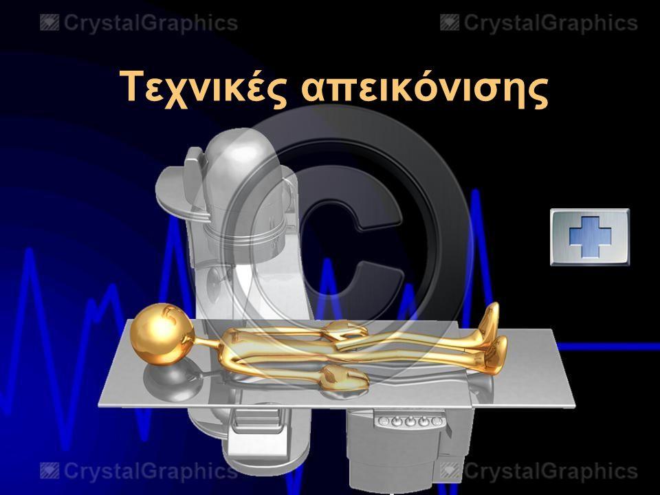 http://www.radrounds.com