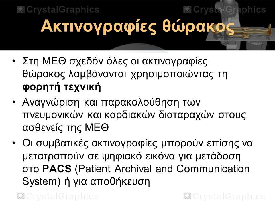 http://emedicine.medscape.com
