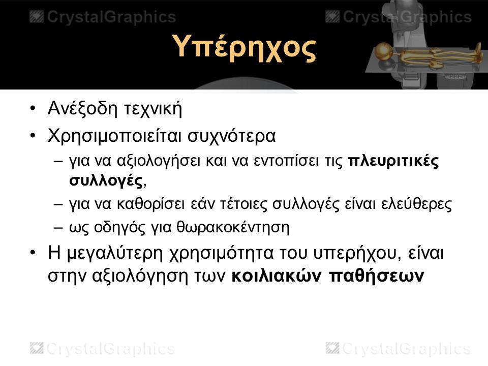 Thorax 2010;65:ii4-ii17 doi:10.1136/thx.2010.136978