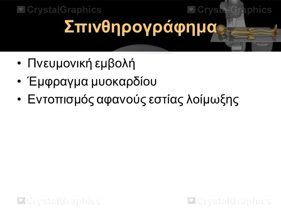 http://www.bjmp.org