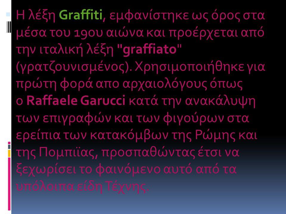  Η λέξη Graffiti, εμφανίστηκε ως όρος στα μέσα του 19ου αιώνα και προέρχεται από την ιταλική λέξη