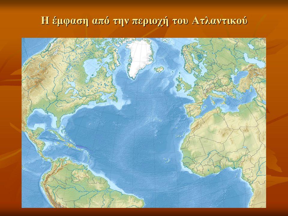 Η έμφαση από την περιοχή του Ατλαντικού