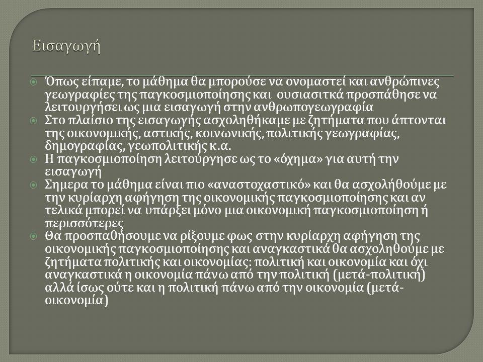  Q.3.How do you measure economic freedom.