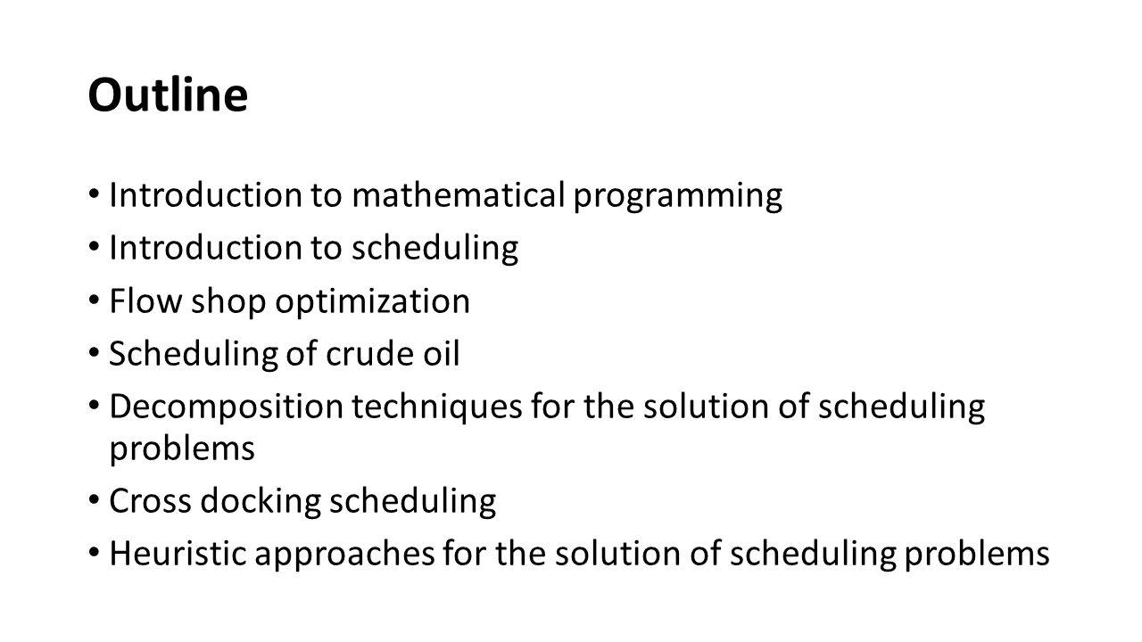 Λογισμικό βελτιστοποίησης LINGO Το γινόμενο ενός συντελεστή με μια μεταβλητή θα πρέπει να υποδηλωθεί με το * (π.χ.