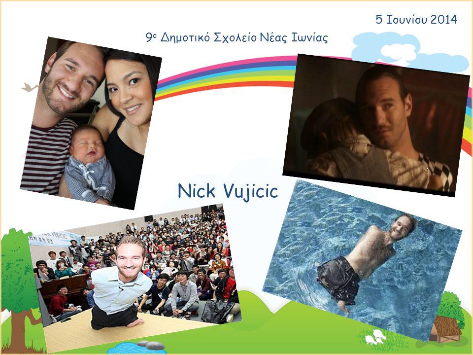 9 ο Δημοτικό Σχολείο Νέας Ιωνίας 5 Ιουνίου 2014 Nick Vujicic