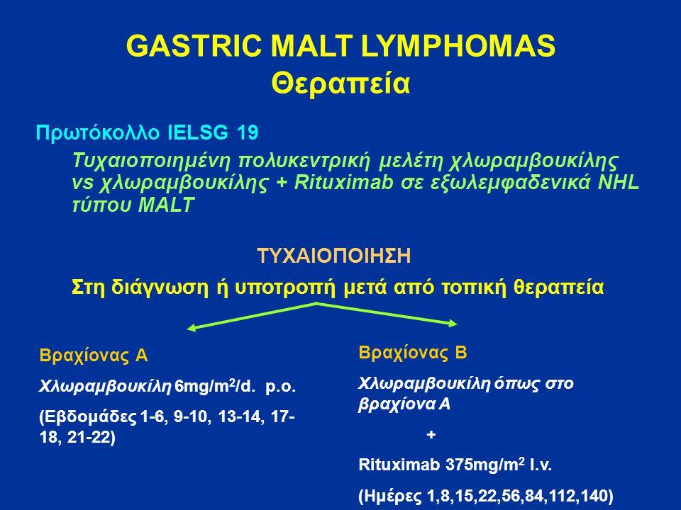 Πρωτόκολλο IELSG 19 Τυχαιοποιημένη πολυκεντρική μελέτη χλωραμβουκίλης vs χλωραμβουκίλης + Rituximab σε εξωλεμφαδενικά NHL τύπου MALT Στη διάγνωση ή υποτροπή μετά από τοπική θεραπεία Βραχίονας Α Χλωραμβουκίλη 6mg/m 2 /d.
