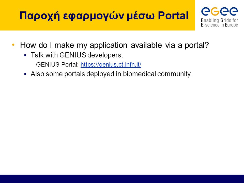 How do I make my application available via a portal.