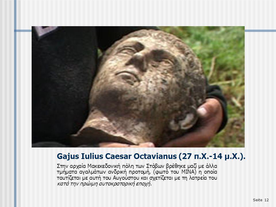Στην αρχαία Μακεκεδονική πόλη των Στόβων βρέθηκε μαζί με άλλα τμήματα αγαλμάτων ανδρική προτομή, (φωτό του MINA) η οποία ταυτίζεται με αυτή του Αυγούστου και σχετίζεται με τη λατρεία του κατά την πρώιμη αυτοκρατορική εποχή.