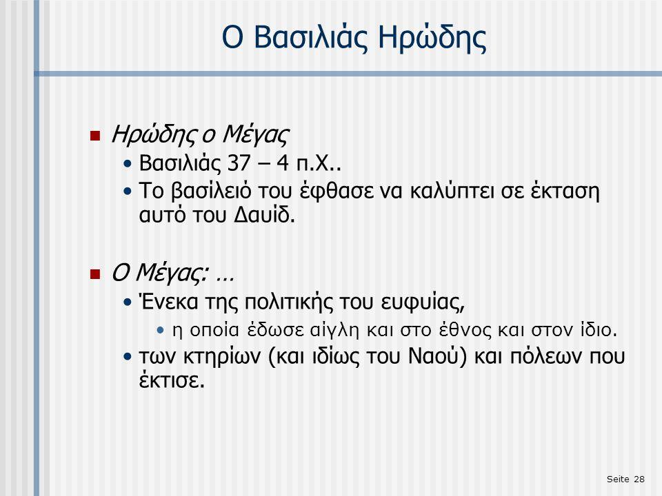 Seite 28 Ο Βασιλιάς Ηρώδης Ηρώδης ο Μέγας Βασιλιάς 37 – 4 π.Χ..