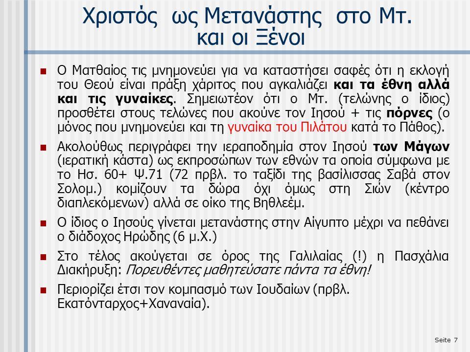 Seite 7 Χριστός ως Μετανάστης στο Μτ. και οι Ξένοι Ο Ματθαίος τις μνημονεύει για να καταστήσει σαφές ότι η εκλογή του Θεού είναι πράξη χάριτος που αγκ