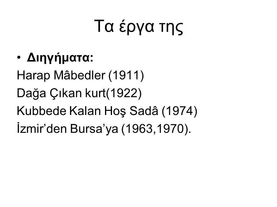 Τα έργα της Διηγήματα: Harap Mâbedler (1911) Dağa Çıkan kurt(1922) Kubbede Kalan Hoş Sadâ (1974) İzmir'den Bursa'ya (1963,1970).