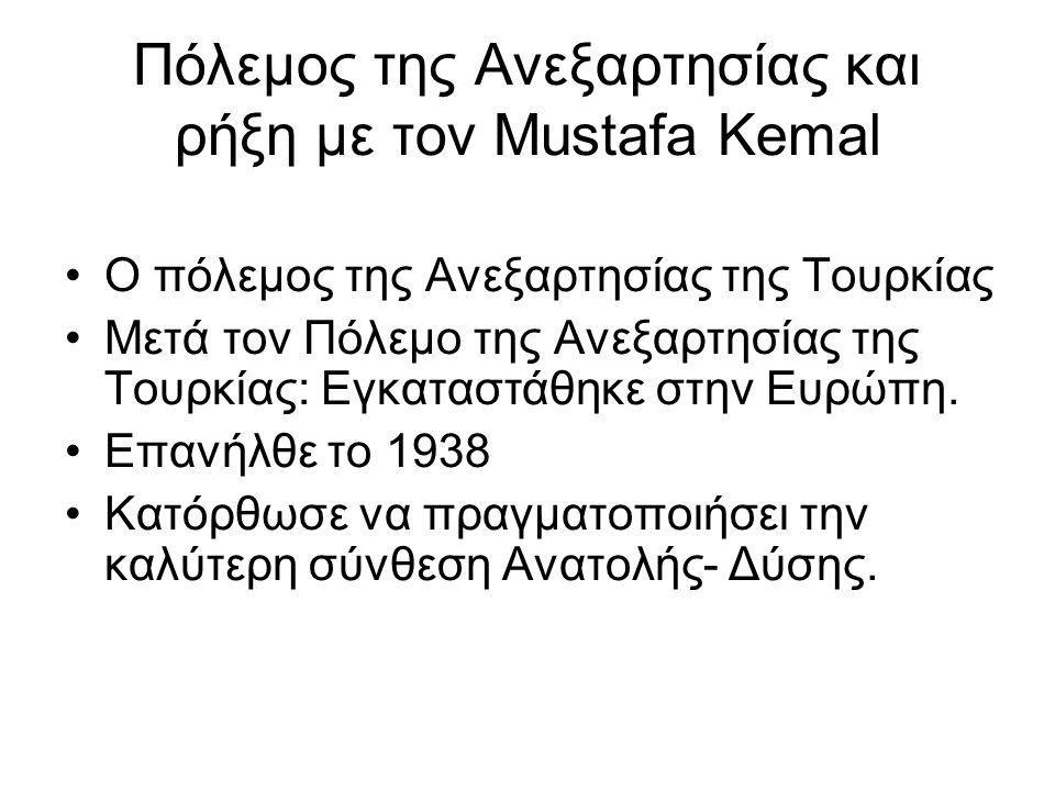 Πόλεμος της Ανεξαρτησίας και ρήξη με τον Μustafa Kemal Ο πόλεμος της Ανεξαρτησίας της Τουρκίας Μετά τον Πόλεμο της Ανεξαρτησίας της Τουρκίας: Εγκαταστάθηκε στην Ευρώπη.