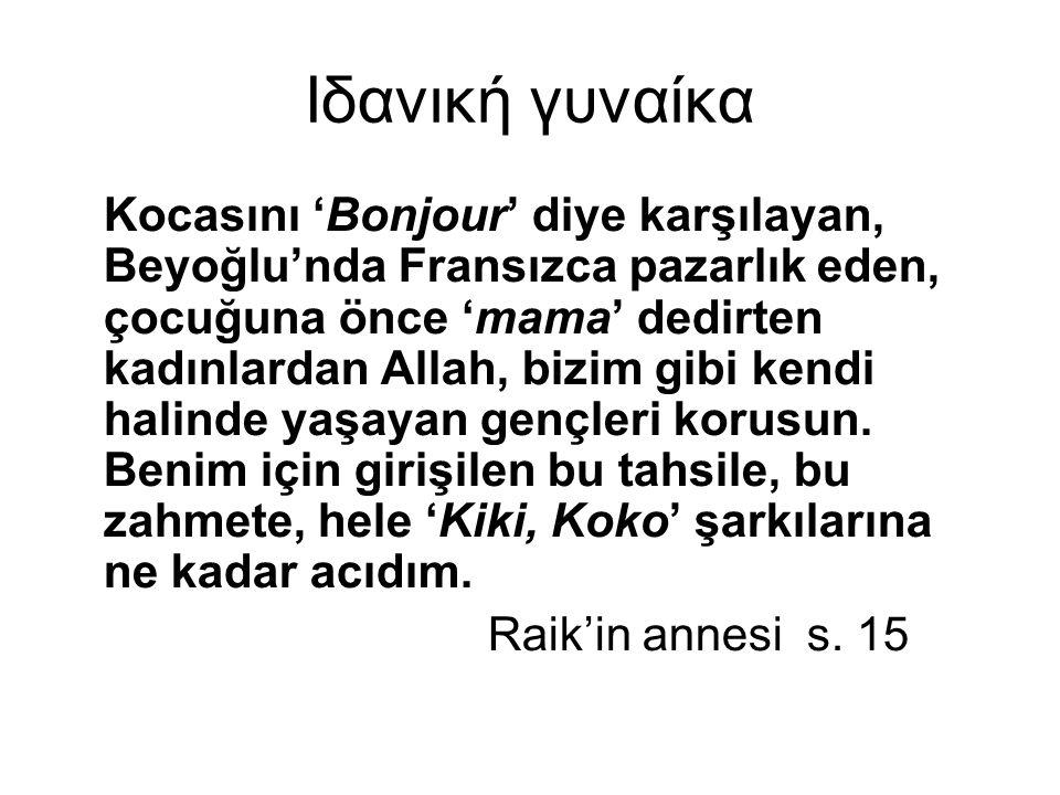 Ιδανική γυναίκα Kocasını 'Βonjour' diye karşılayan, Beyoğlu'nda Fransızca pazarlık eden, çocuğuna önce 'mama' dedirten kadınlardan Allah, bizim gibi kendi halinde yaşayan gençleri korusun.