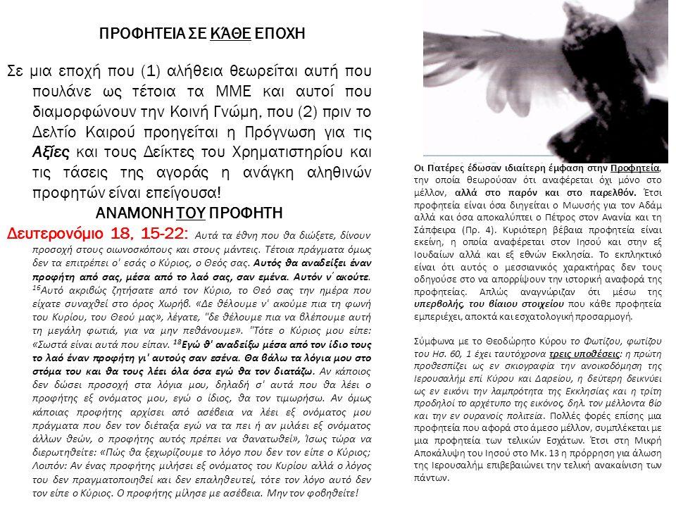 ΓΙΑΤΙ ΑΠΟΥΣΙΑΖΕΙ Ο «ΘΕΟΣ»; Είναι η Μεγκιλά της Εστέρ που διαβάζεται στο κοινό το βράδυ και το πρωί της γιορτής του Πουρίμ.
