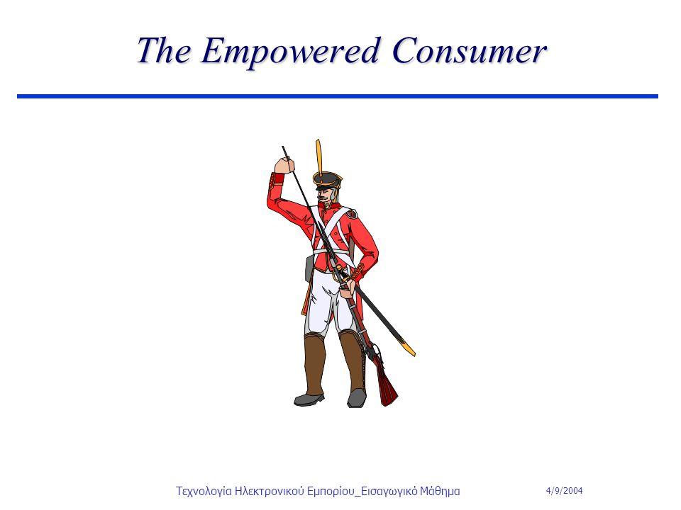 4/9/2004 Τεχνολογία Ηλεκτρονικού Εμπορίου_Εισαγωγικό Μάθημα The Empowered Consumer