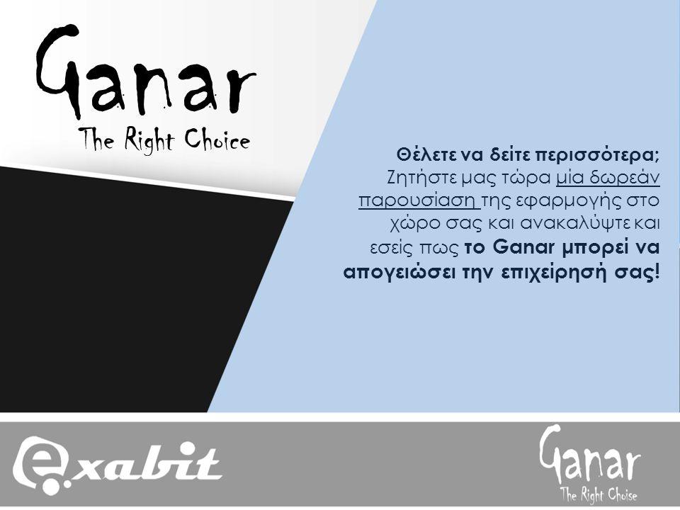 Ganar The Right Choice Θέλετε να δείτε περισσότερα; Ζητήστε μας τώρα μία δωρεάν παρουσίαση της εφαρμογής στο χώρο σας και ανακαλύψτε και εσείς πως το Ganar μπορεί να απογειώσει την επιχείρησή σας!