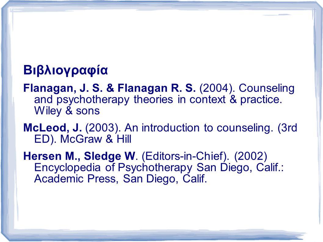 Βιβλιογραφία Flanagan, J. S. & Flanagan R. S. (2004).