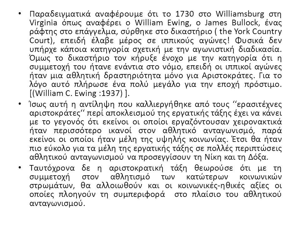 Παραδειγματικά αναφέρουμε ότι το 1730 στο Williamsburg στη Virginia όπως αναφέρει ο William Ewing, ο James Bullock, ένας ράφτης στο επάγγελμα, σύρθηκε στο δικαστήριο ( the York Country Court), επειδή έλαβε μέρος σε ιππικούς αγώνες.